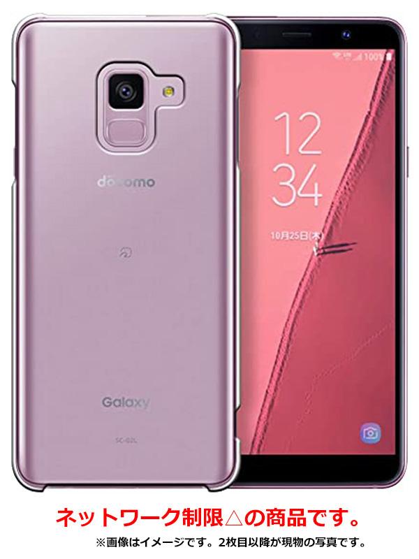 【ネットワーク制限△】【SAMSUNG】サムスン『Galaxy Feel2 32GB ドコモのみ オーロラピンク』SC-02L 2018年11月発売 スマートフォン 1週間保証【中古】b03e/h22A