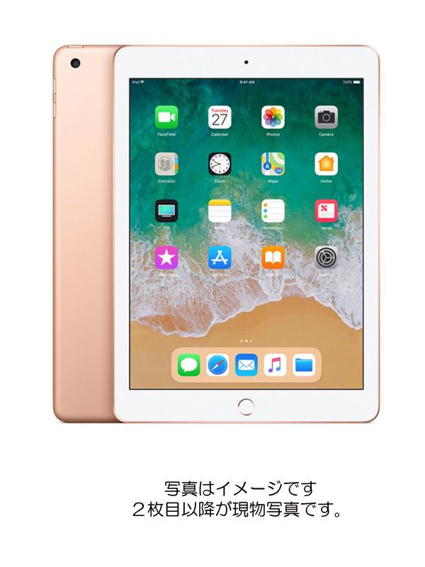 【Apple】アップル『iPad 第6世代 Wi-Fi + Cellular 32GB docomoのみ ゴールド』MRM02J/A タブレット 1週間保証【中古】b06e/h19AB