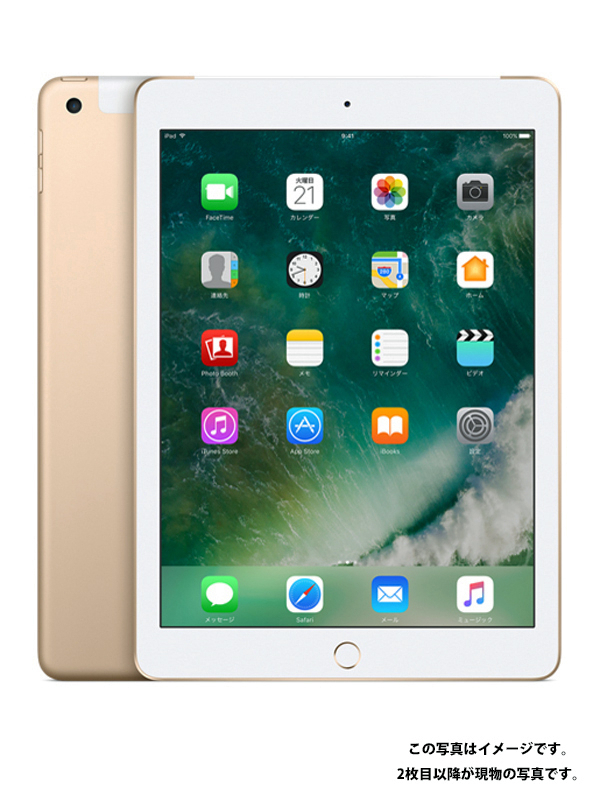 【Apple】【AirPlay対応】【フルHD動画撮影】アップル『iPad 第5世代 Wi-Fi + Cellular 32GB auのみ ゴールド』MPG42J/A 2017年春 タブレット 1週間保証【中古】b03e/h06AB