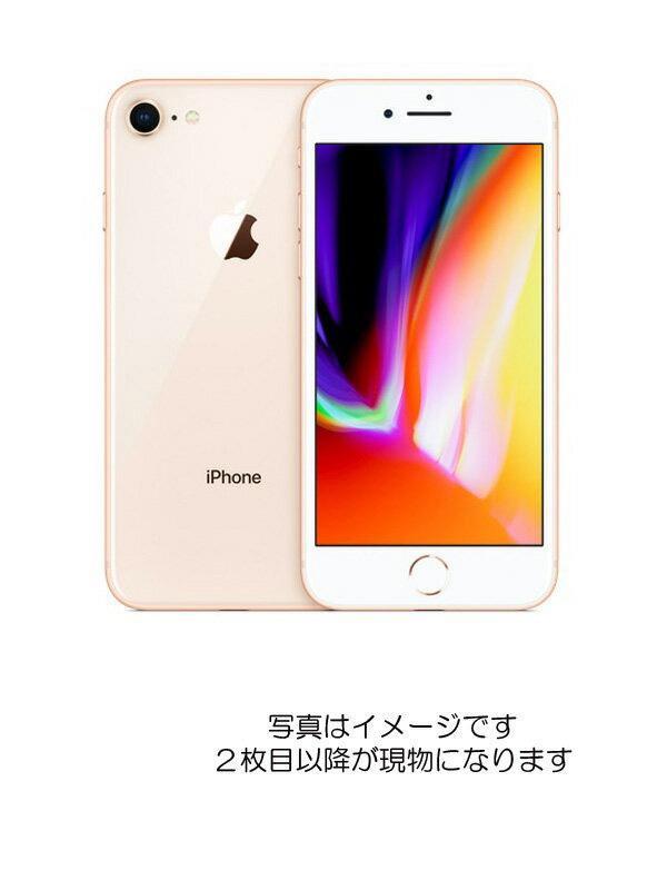 【Apple】アップル『iPhone8 64GB ソフトバンクのみ ゴールド』MQ7A2J/A 2017年9月発売 スマートフォン 1週間保証【中古】b03e/h11A