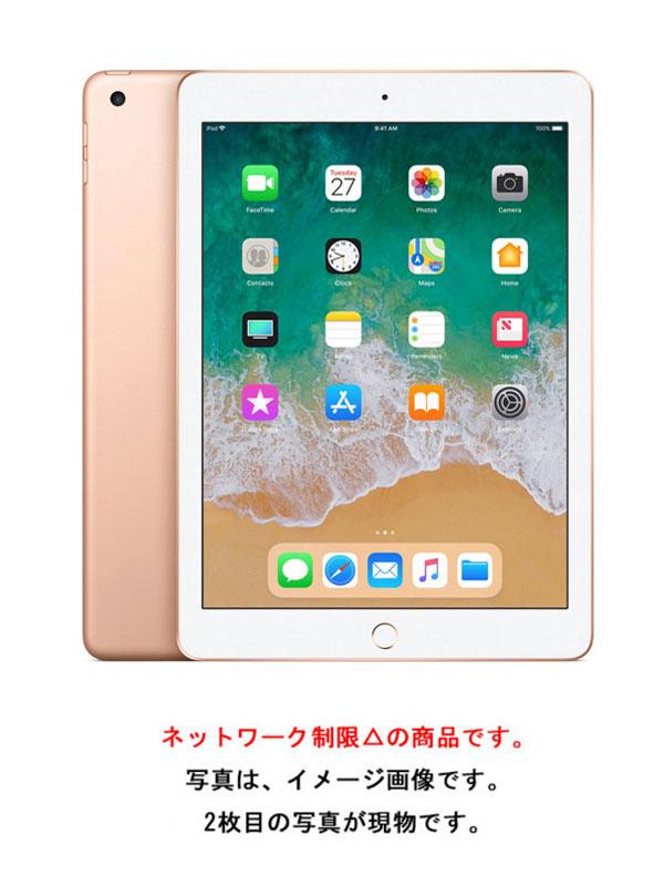 【Apple】【ネットワーク制限△】アップル『iPad 第6世代 Wi-Fi + Cellular 32GB ドコモのみ ゴールド』MRM02J/A タブレット 1週間保証【中古】b03e/h06B