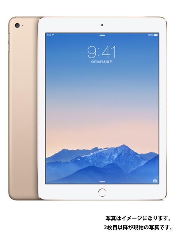【Apple】アップル『iPad Air 2 Wi-Fi + Cellular 32GB ドコモのみ ゴールド』MNVR2J/A タブレット 1週間保証【中古】b03e/h06B