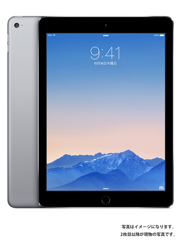 【Apple】【auのみ】アップル『iPad Air 2 Wi-Fi+Cellular 16GB スペースグレイ』MGGX2J/A タブレット 1週間保証【中古】b06e/h17AB