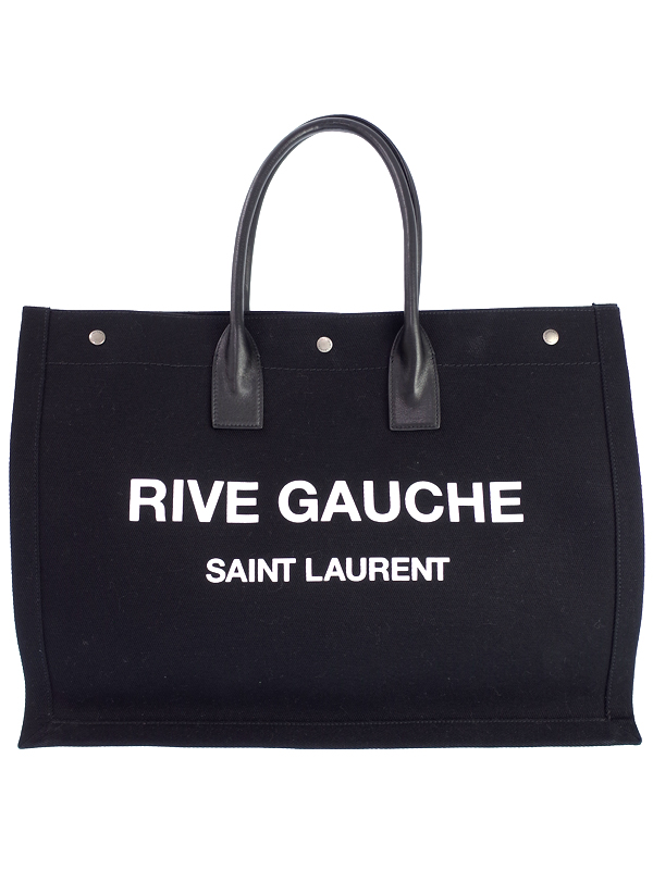 【SAINT LAURENT PARIS】サンローランパリ『ノエ』509415 メンズ トートバッグ 1週間保証【中古】
