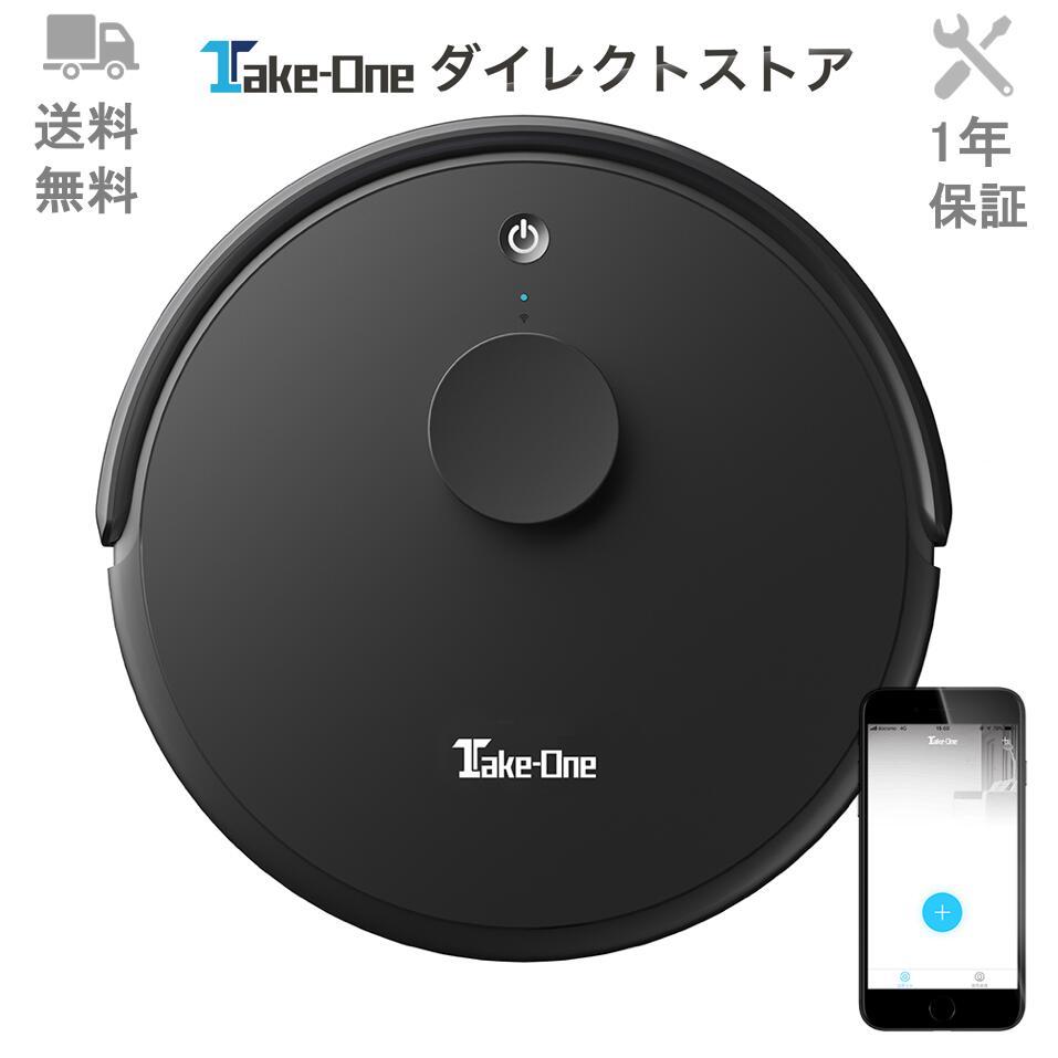 レーザーマッピング Wi-Fi接続 アプリ制御 自動清掃再開 ロボット掃除機 お掃除ロボット ILIFE Take-One X7 ロボット掃除機 レーザーマッピング Wi-Fi接続 アプリ制御 自動清掃再開