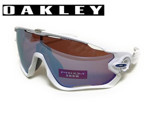 OAKLEY JAWBREAKER オークリー ジョウブレイカー サングラス スキー・スノーボード向け oo9290-2131/9290-2131【スタンダードフィット】