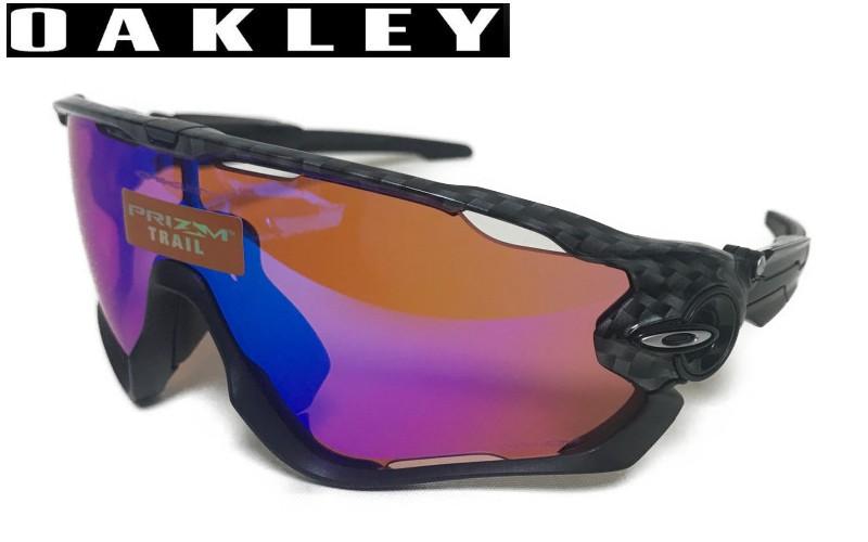 OAKLEY JAWBREAKER オークリー ジョウブレイカー サングラス oo9290-2531/9290-2531 USモデル