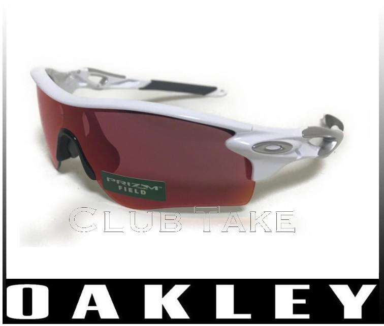 OAKLEY RADAR LOCK PATH オークリー レーダーロックパス 9206-26/009206-26【アジアンフィット】