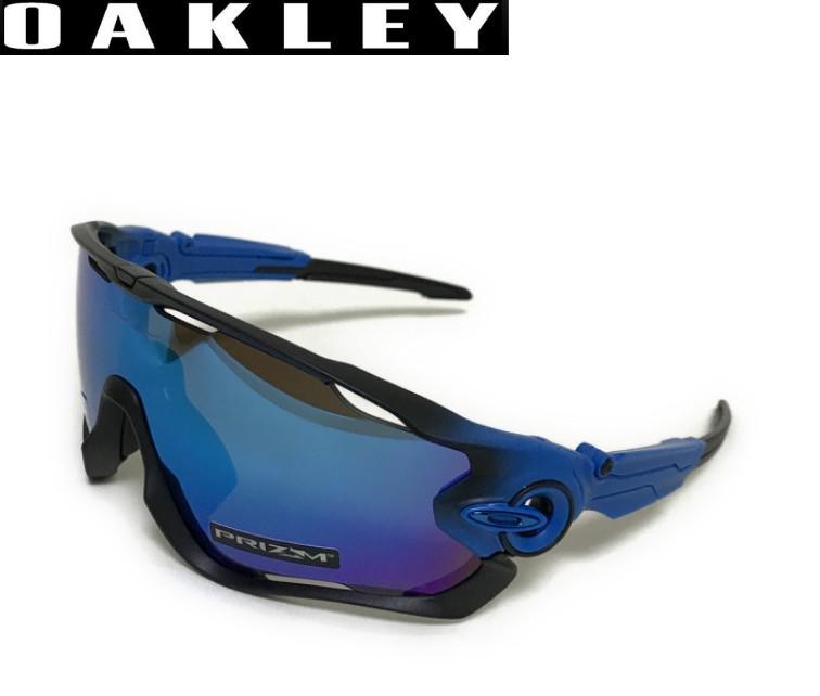 OAKLEY JAWBREAKER オークリー ジョウブレイカー サングラス USモデル oo9290-2231/9290-2231