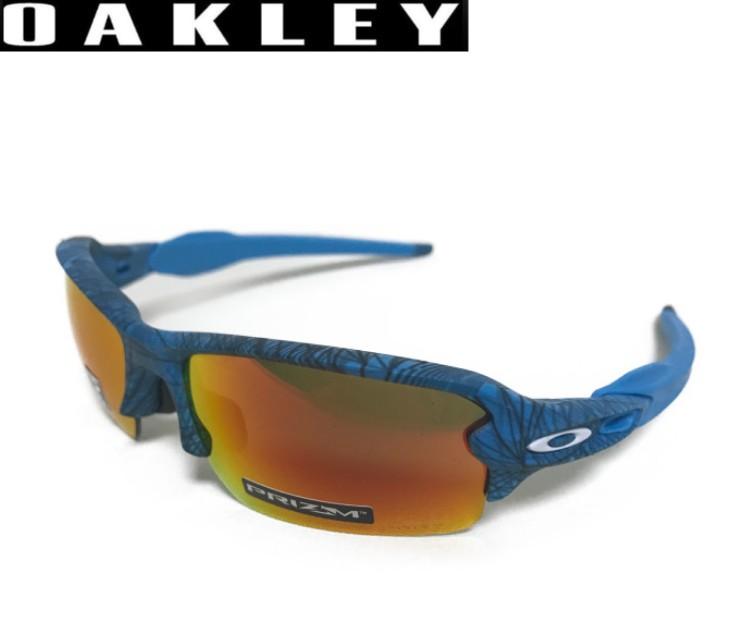 【OAKLEY】 オークリー FLAK2.0 フラック2.0 ASIAN-FIT 9271-2961 アジアンフィット
