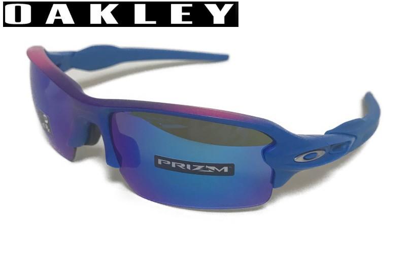 【OAKLEY】 オークリー FLAK2.0 フラック2.0 ASIAN-FIT 9271-3261 アジアンフィット
