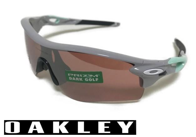 OAKLEY RADARLOCK PATH オークリー レーダーロックパス oo9206-4838/009206-4838【アジアンフィット】