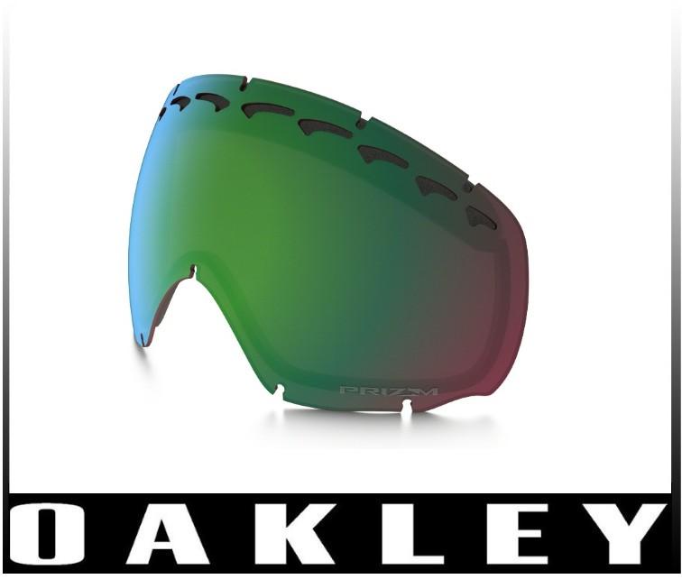 卸し売り購入 【OAKLEY】オークリー PRIZM 交換レンズ CROWBAR クローバー IRIDIUM クロウバー PRIZM JADE IRIDIUM クローバー 59-795『2営業日以内に発送します!!』, 坊津町:3cfc1843 --- pandiver.org