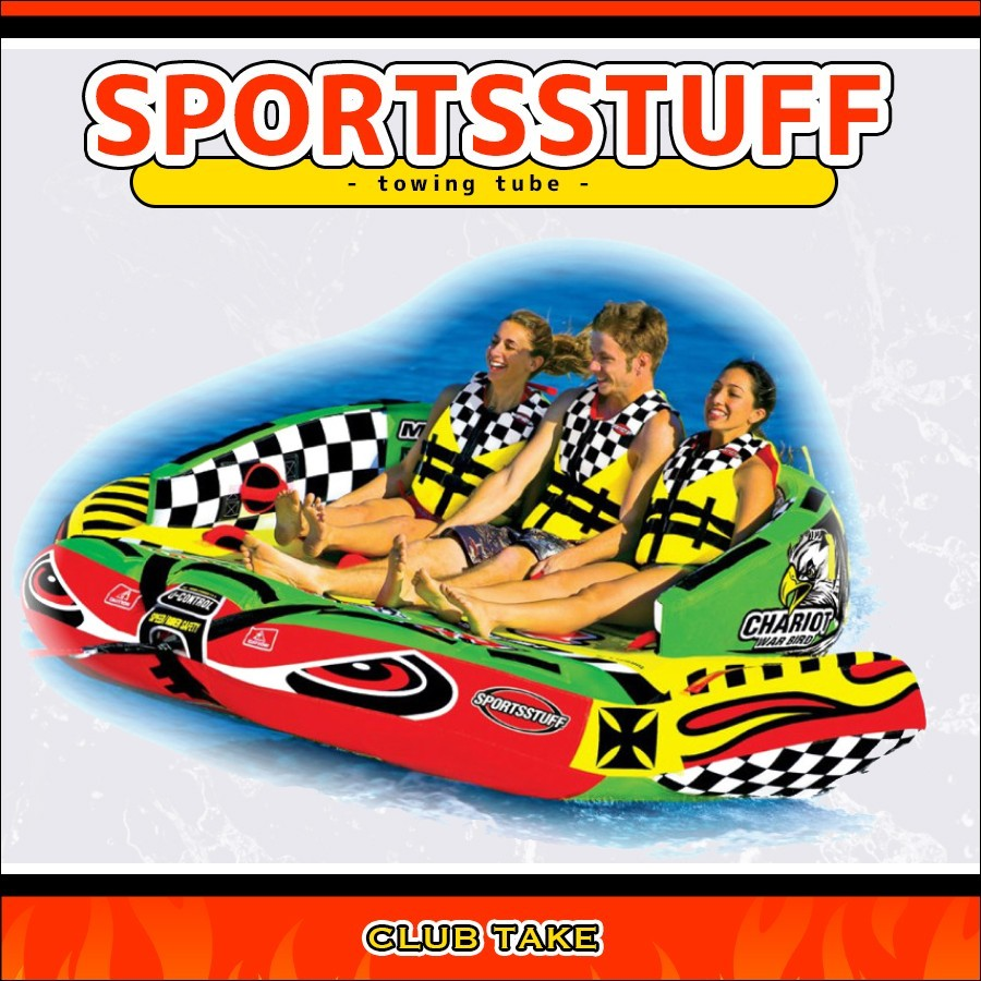 SPORTSSTUFF CHARIOT WARBIRD 3 3人乗り シャリオウォーバード 3 トーイングチューブ/ウォータートーイ/バナナボート/スポーツスタッフ 53-1790