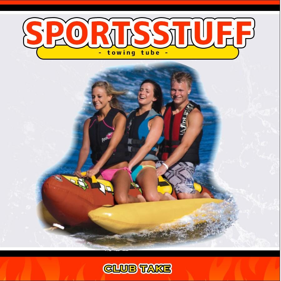 SPORTSSTUFF Hot Dog 3 Towable ホットドッグ NEWモデル 3人乗り トーイングチューブ/ウォータートーイ/バナナボート/スポーツスタッフ 53-3060