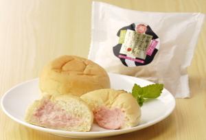 ≪絶品≫ 苺ヨーグルト 生クリームパン 20個入 送料無料!