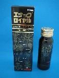 【第2類医薬品】エナックロイヤル 50ml  10本セット特別サービス実施中