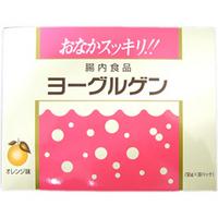 ・・ヨーグルゲン オレンジ味  30包
