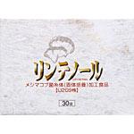 【送料込 30包!】リンテノール 30包, lovestory-shop1:f62fb1d7 --- rods.org.uk