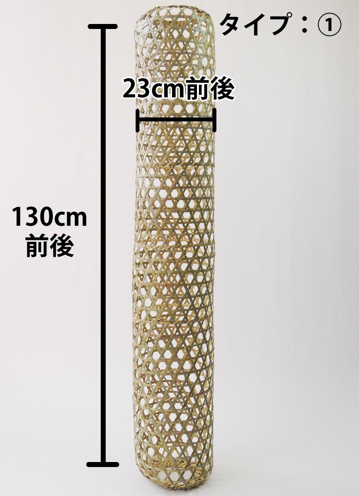 数量限定 竹夫人 大 上下穴あきタイプ:1   約130cm×23cm 竹製 竹婦人 チクフジン 国産 日本製 職人手作り ひんやりグッズ 快適睡眠 涼しい