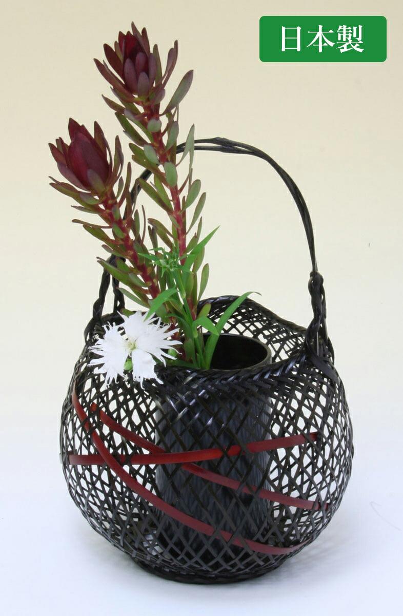 由布竹花篭 おぐら 国産 日本製 竹製 花を彩る インテリア 部屋が華やぐ 竹かご 篭 花瓶 置き物 花立て 小物雑貨