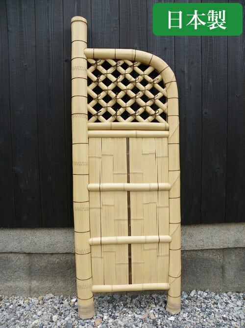 片袖垣 幅60cm×高さ170cm 国産 日本製 竹製 竹 玄関 エクステリア 竹垣 玉垣柵 和風