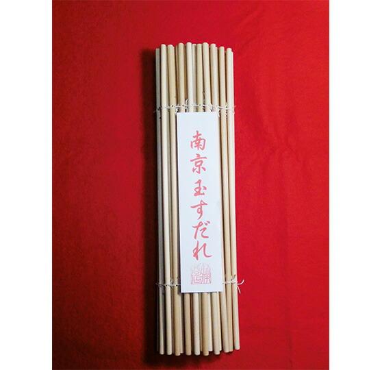 南京玉すだれ 大 33cm×53cm ひご56本 玉簾 オリジナル手引書付き 国産 日本製 竹製大道芸 伝統