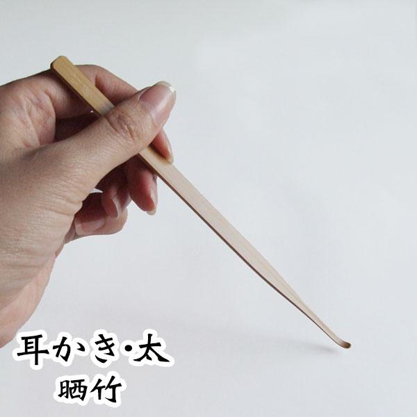 Cabinet Renewal Products: Bamboo Shop TAKEI: 귀이개신타케다 국산 교토산죽제 몽땅 잡히는 귀이개 직공 손수 만든