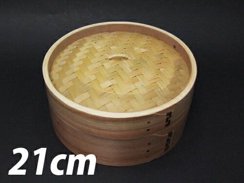 bamboo shop takei rakuten global market seiro 21 cm salo