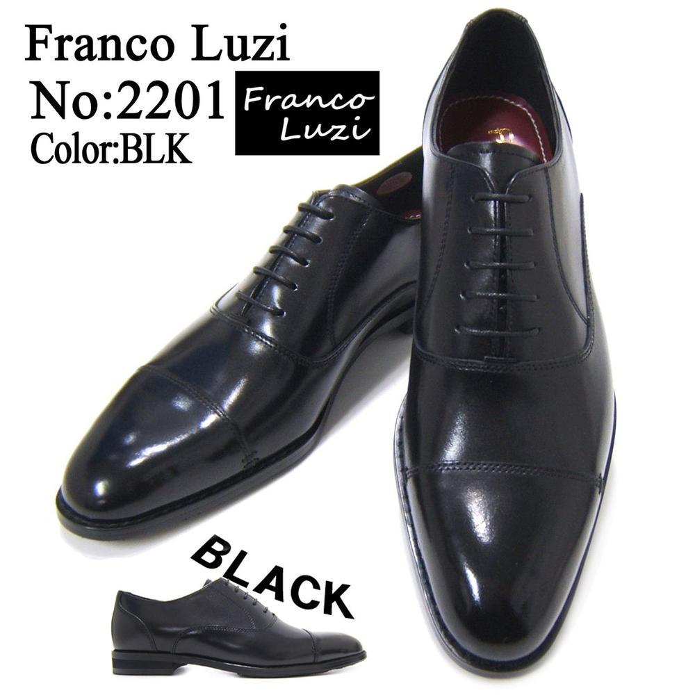 熟練された職人が仕上げたMadeinJapanモデル!フランコ ルッチ/FRANCO LUZI FL2201-BLK ブラック 紳士靴 ストレートチップ 内羽根 ビジネス 送料無料
