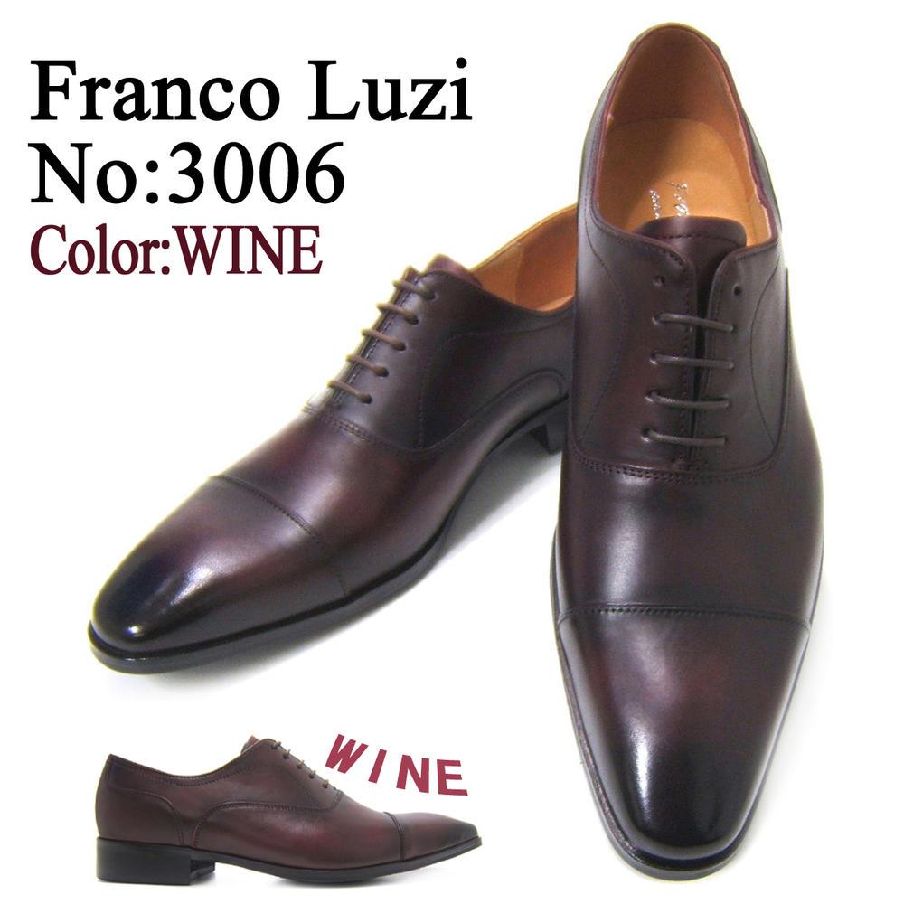 美しいロングノーズデザインは大人の魅力♪フランコ ルッチ/FRANCO LUZ FL3006-WINE ワイン 紳士靴 ストレートチップ ビジネス 送料無料
