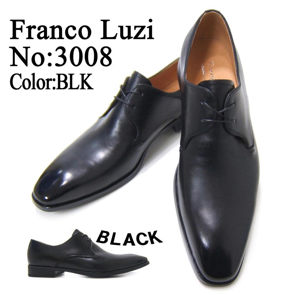 美しいロングノーズデザインは大人の魅力♪フランコ ルッチ/FRANCO LUZ FL3008-BLK ブラック 紳士靴 プレーントゥ ビジネス 送料無料