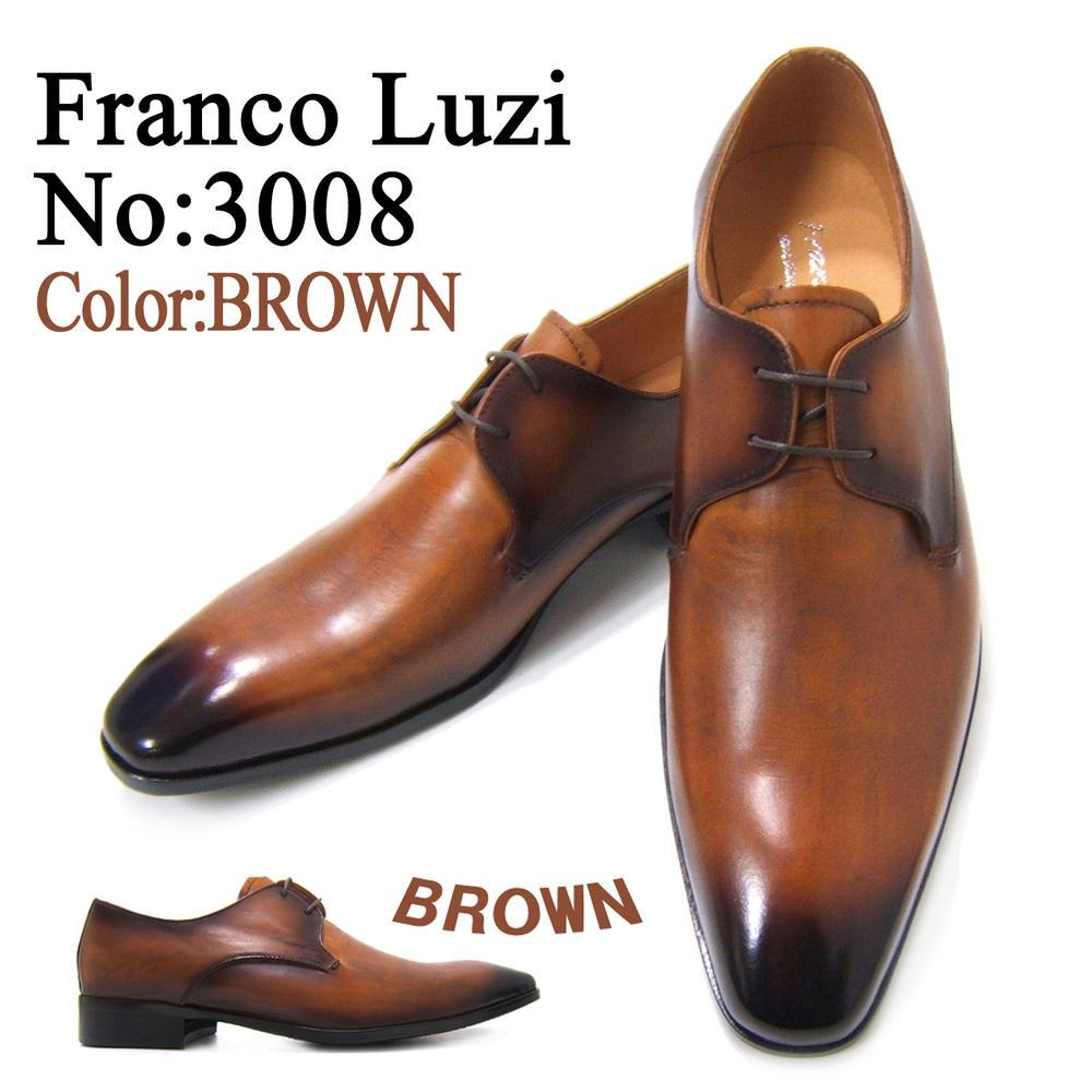 美しいロングノーズデザインは大人の魅力♪フランコ ルッチ/FRANCO LUZ FL3008-BROWN ブラウン 紳士靴 プレーントゥ ビジネス 送料無料