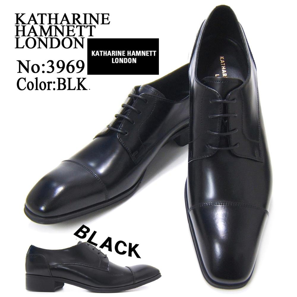 スラリと伸びるロングノーズで魅せる紳士靴!KATHARINE HAMNETT LONDON キャサリン ハムネット ロンドン 紳士靴 3969 ブラック ストレートチップ フォーマル 送料無料 ポイント10倍