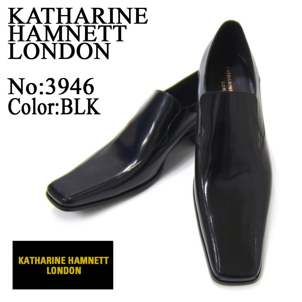 スラリと伸びるロングノーズが美しい上品な紳士靴!KATHARINE HAMNETT LONDON キャサリン ハムネット ロンドン紳士靴 3946 ブラック スリップオン フォーマル 送料無料