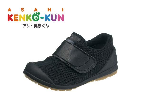 アサヒ/健康くん P502A ブラック/ブラックお子様の足を真剣に考えMade in Japanの安心を♪KC-36504AB