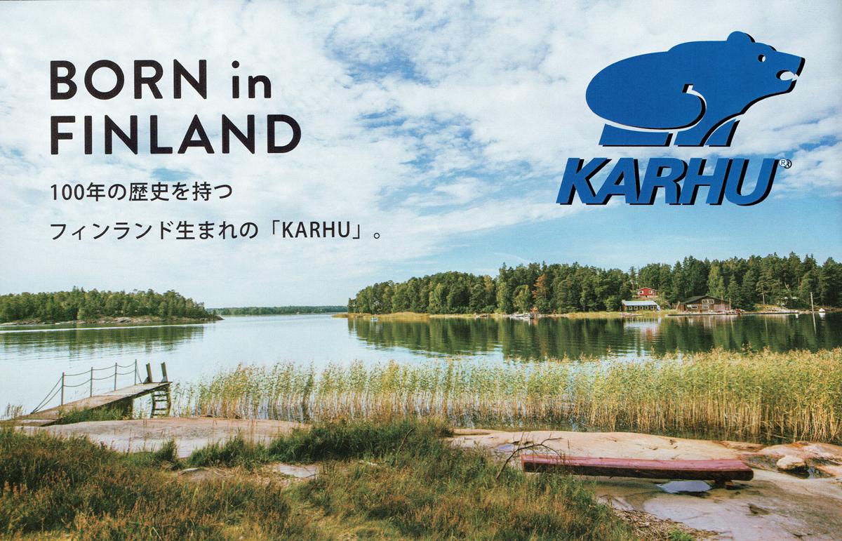 釣り具(ルアー)の鮮やかなカラーをイメージ♪カルフ/KARHU フュージョン2.0/FUSION2.0 ブライトホワイト/ワイルドドヴ KH-804055