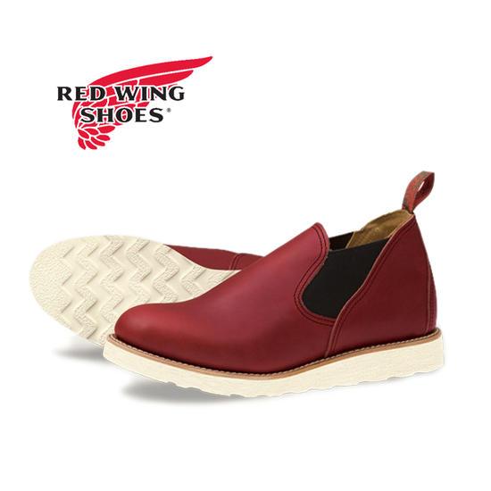 スリップオンスタイルのワークブーツ!レッドウィング/REDWING ロメロ/RomeroRW-8142(オロラセット赤茶/Eワイズ) ワーク スリップオン 送料無料