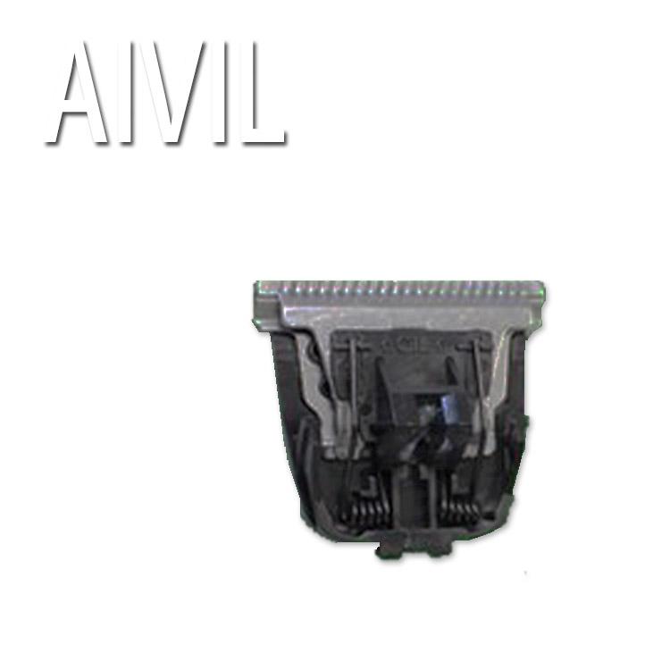 【替刃】アイビル プロトリマー AT-15G06 バリカン用替刃 【アイビル】【プロ用美容室専門店 コスメジャングル】