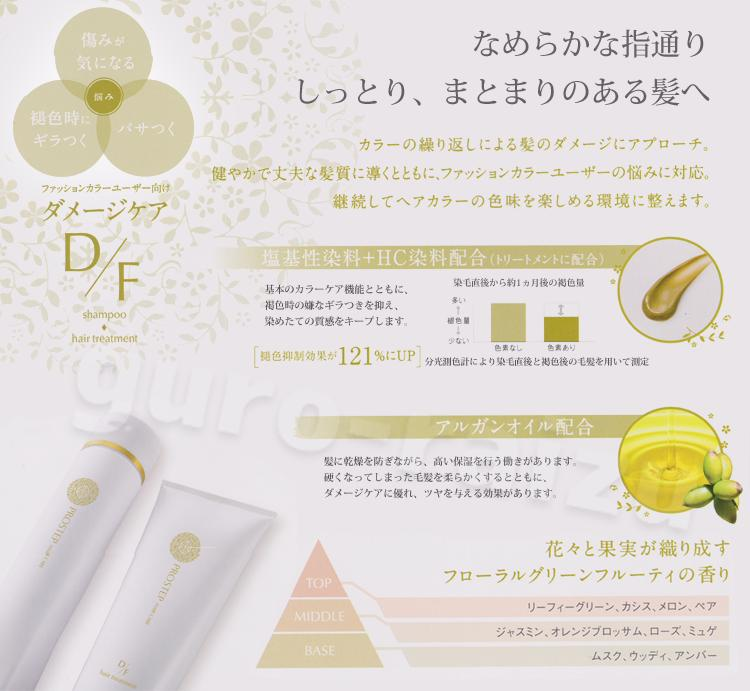 美源发采专业步头发护理洗发水300mL(10003058)