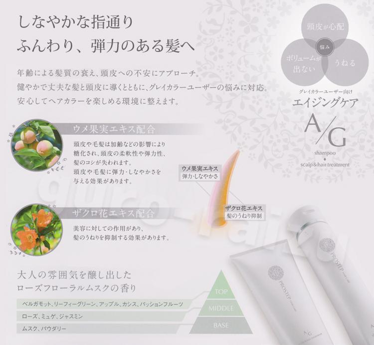 美源发采专业步头发护理洗发水1000mL(10003063)