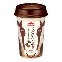 新作入荷!! ミルクとのバランスを追及し ブラジルの中でも香り高い高級品種を厳選しブレンドした こだわりのコーヒーラテをお楽しみいただけます 送料無料 コーヒーラテ ミルクたっぷり 訳あり 240ml×10本セット