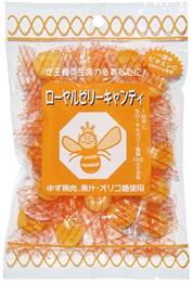 【送料無料】ローヤルゼリーキャンディ 1袋【メール便】
