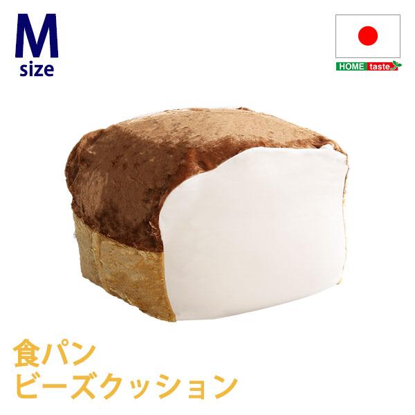 食パンシリーズ(日本製)【Roti-ロティ-】もっちり食パンビーズクッションMサイズ【送料無料】【日時指定不可商品】
