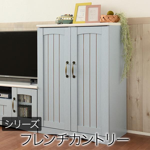 【送料無料】フレンチカントリー家具 キャビネット 幅60 フレンチスタイル ブルー&ホワイト【沖縄・離島へは配送できません】