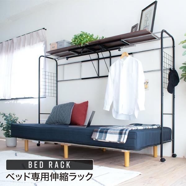 おうちのベッドが進化する