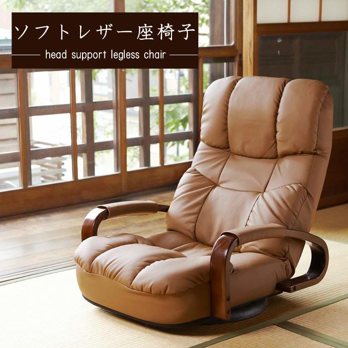 【送料無料】ヘッドサポート座椅子 YS-S1495
