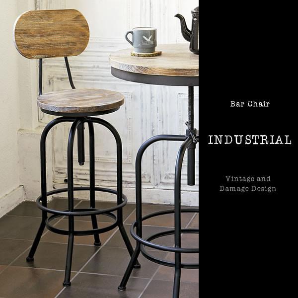 バーチェア 3本脚 幅31 奥行31 高さ49-65cm 高さ調節 INDUSTRIAL インダストリアル 木製/スチール ブラック