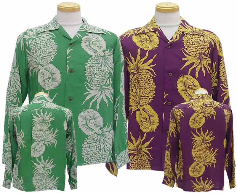 2012 SunSurf サンサーフ PINEAPPLE BORDER (LONG SLEEVE) 【smtb-k】【kb】