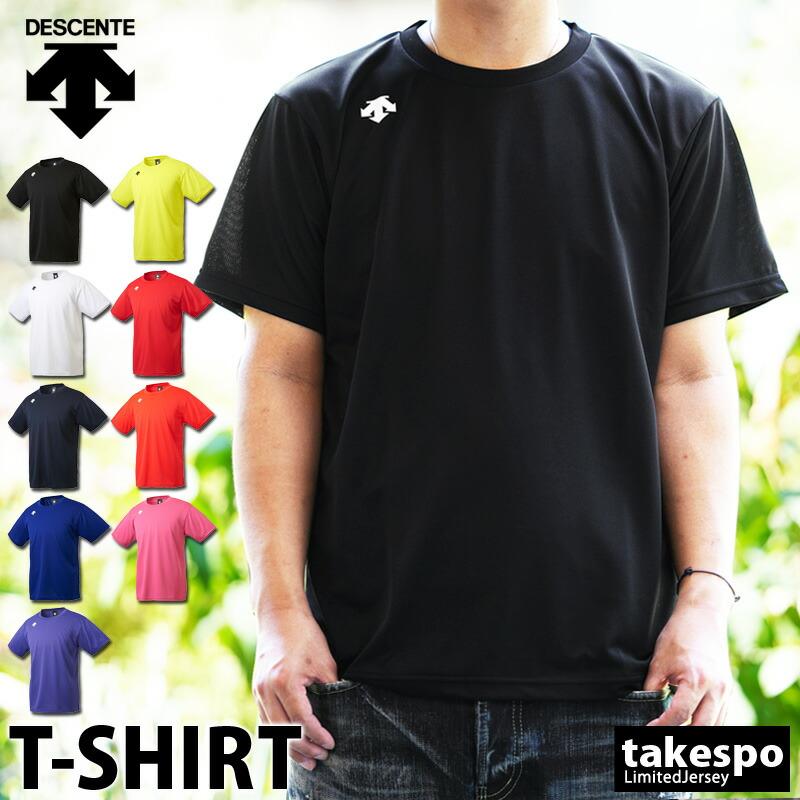 デサント メンズ Tシャツ 19LS 送料無料 交換無料 上 DESCENTE ワンポイント 大幅にプライスダウン 無地 半袖 ドライ スポーツ ブランド DMC5801B トレーニングウェア 有 大きいサイズ スポーツウェア おしゃれ